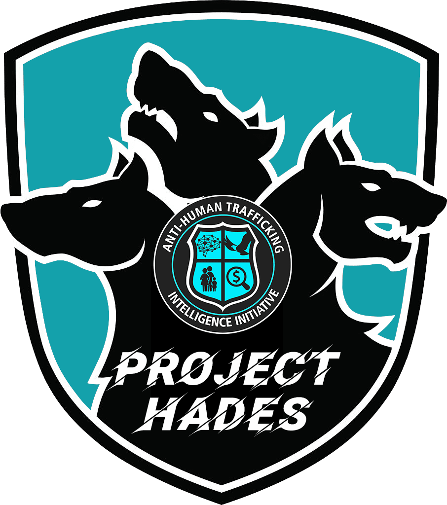 ATII Project Hades Logo